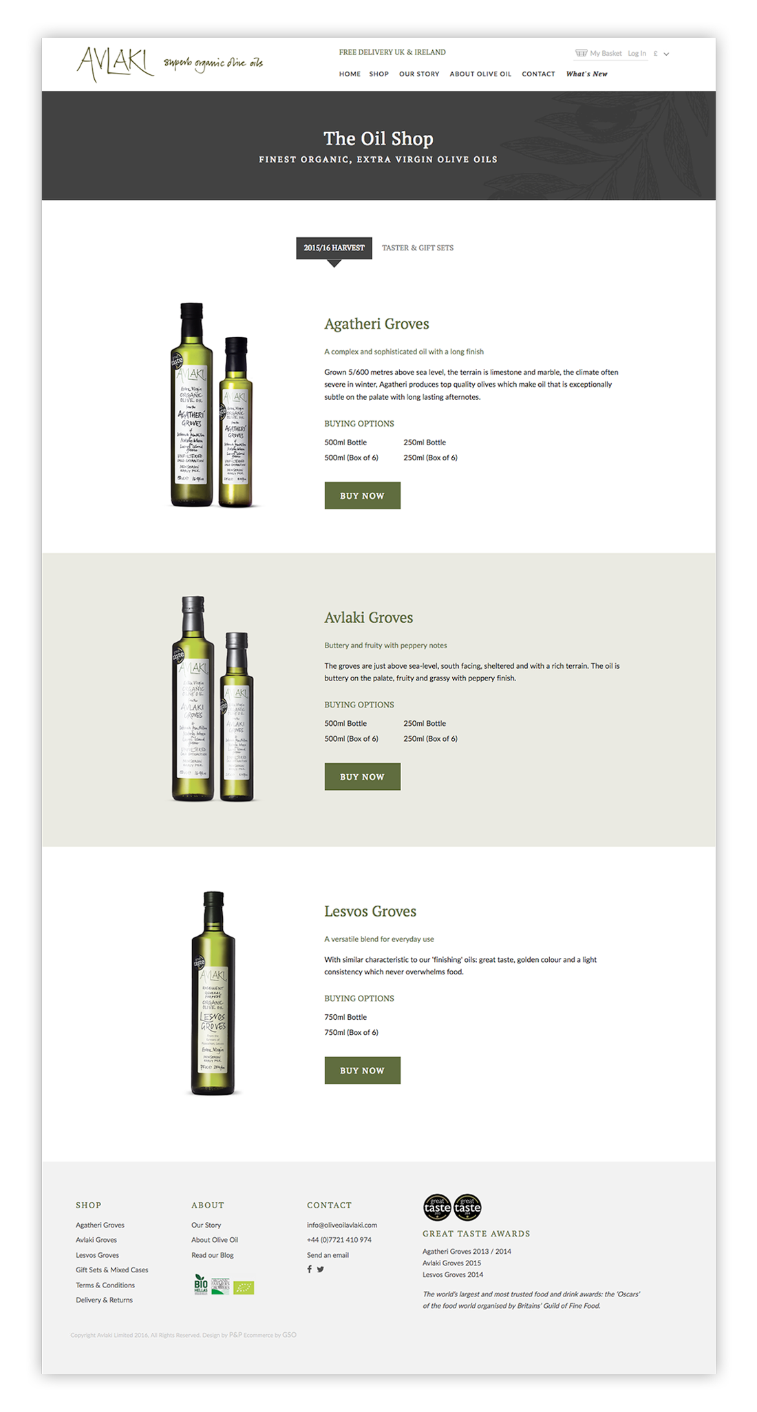 Avlaki Olive Oil avlaki catalogue1